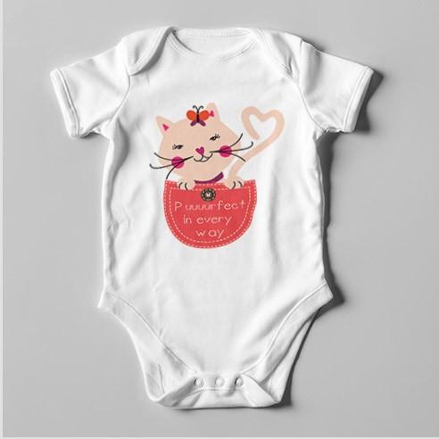 B15 Short Sleeve Baby Bodysuit