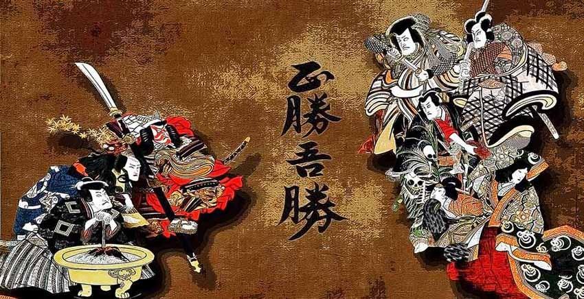 R776 Japanese Art Canvas Wall Art Canvas Print