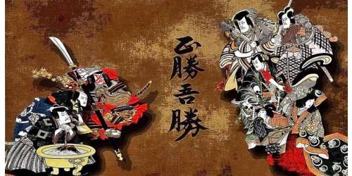 Japanese canvas wall art & print London